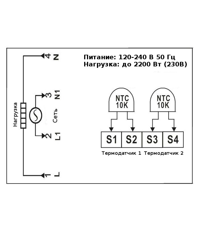 Приемник TE2010DE1 для многозонного термостата - 2