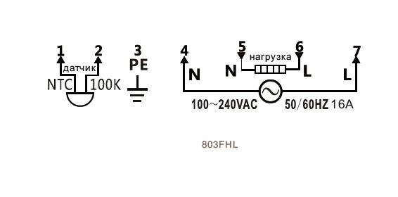 Комнатный термостат для теплого пола T-eco TE803FHL-7 проводной недельный программируемый терморегулятор  - 2