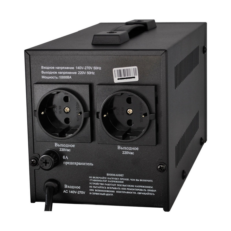 Стабилизатор напряжения релейного типа LOGICPOWER LPH-1000RL - 1