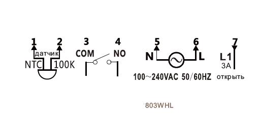 Комнатный термостат T-eco TE803WHL-7 проводной недельный программируемый терморегулятор - 2