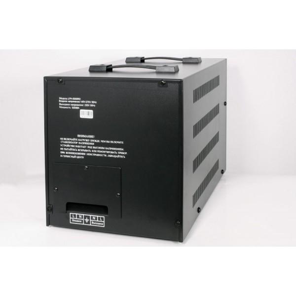 Стабилизатор напряжения релейного типа LOGICPOWER LPH-5000RD - 1