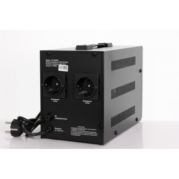 Стабилизатор напряжения релейного типа LOGICPOWER LPH-2000RD - 1